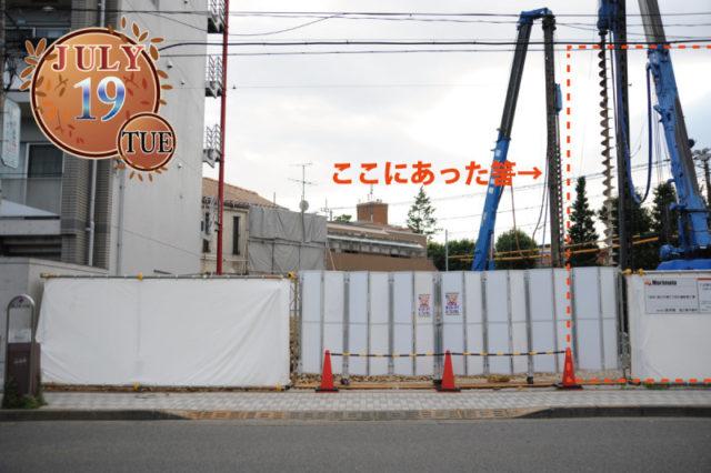 AIRの街3日目 宮田米店
